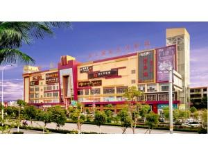 东方华人国际影城