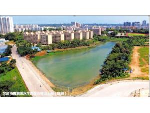 文昌霞洞湖生态综合治理亚博体育app官方下载ios