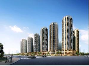 海口市博义、盐灶、八灶片区棚户区(城中村)改造项目-Z01地块.
